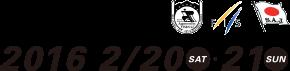 開催日:2016年2月20日(土)・21日(日)