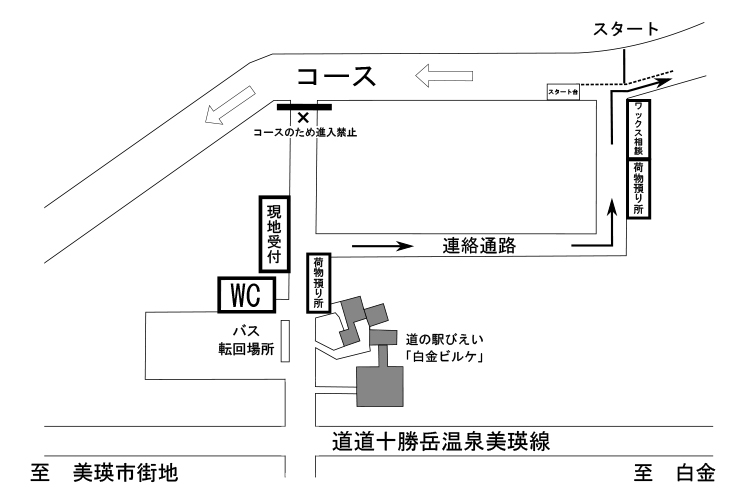 宮様コース(38.300km)スタート会場案内図